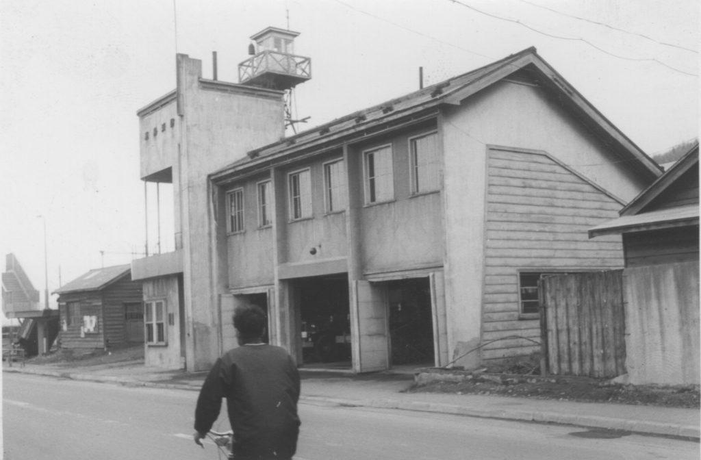 鹿島消防署