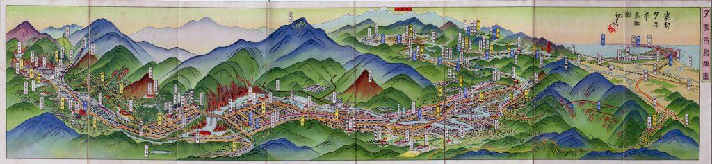 吉田初三郎 夕張鳥瞰図(1950年)