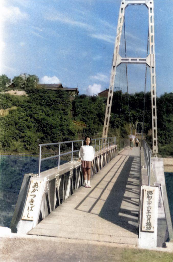 昭和36年 暁 橋