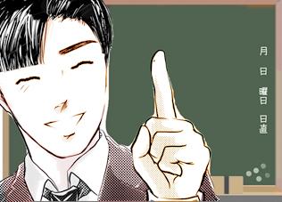 湯浅先生 エピソード|Kawauchi Masami