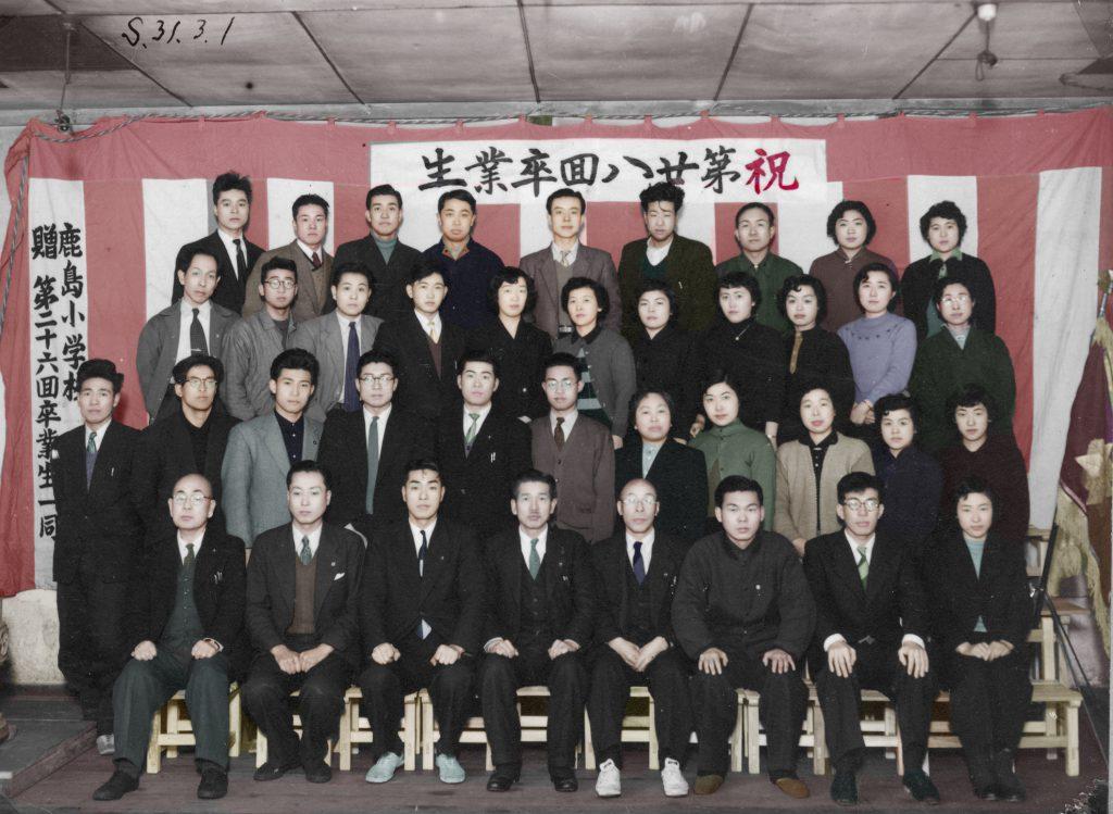 昭和31年3月 鹿島小学校教職員