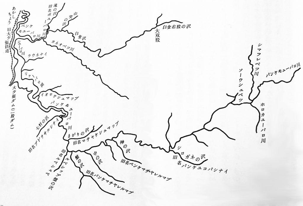 沢の名称 (パンケモユーパロ川)
