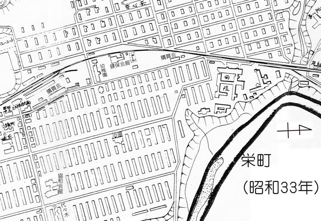 白地図 栄町(昭和33年)
